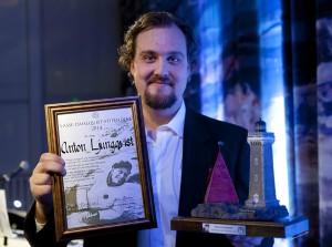 Anton Ljunqvist - Lasse Dahlquiststipendiat 2014